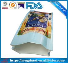 ShenZhen Large size sapling nylon packaging bag