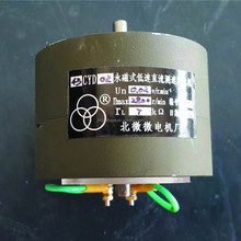 CYD series permanent magnet low-speed DC tachometer generator