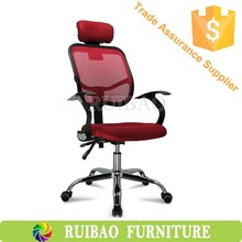 Hot Sales High Back Swivel Mesh Office Chair with headrest and adjustable lumbar support