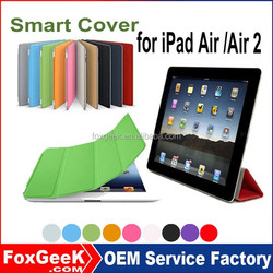 2015 Newest Fashion Wholesale for ipad smart cover