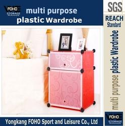 AL036-2 2015 Simple bedroom shoe rack wardrobe PP piece combination