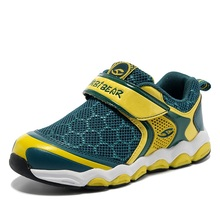 HOBIBEAR best cool green basketball shoes online for boys
