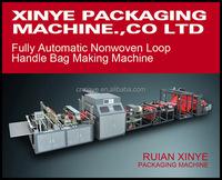 Ultrasonic Sealing Non Woven Bags Machines,Laminated Non Woven Bag Making Machine,five types Nonwoven Bag Making Machine