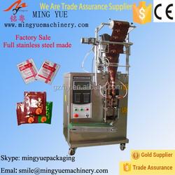 High quality chilli powder packaging machine made in Guangzhou