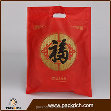 Wholesale no handle rectangle shaped red cloth packaging bag