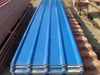 Low price classical corrugated barrel roofing tile