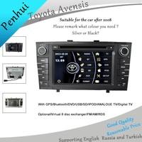 7'' car dvd player for Toyota Avensis (09-14),GPS/DVD/Radio/RDS/BT/TV/USB/IPOD/Steering wheel control/MFD