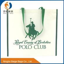 2015 hot style cheap laminated pp non woven garment gift bag