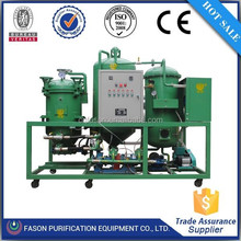 high profitable project heavy fuel oil separator 100% restoring used oil to its' original