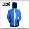 men's blue softshell jacket with TPU lamination fleece bonded