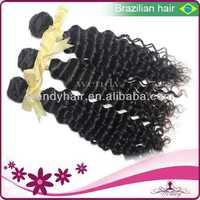 Virgin Brazilian deep hair weave short hair brazilian curly weave