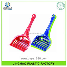 Plastic Pet Scoop