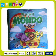 2015 high quality my colorful hot hot book Baby educational books 1 year old