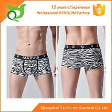 Good quality In-stock items confortable body shaping good underwear