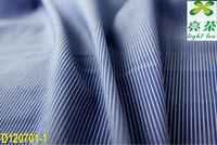 cotton/nylon/spandex yarn dyed stripe shirt fabric