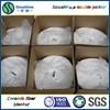 1260C 128kg/m3 Refractory Insulation Ceramic Fiber Blanket For Industrial Furnace Lining