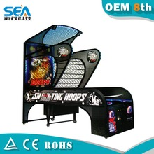HM-L02-C 2015 Haimao indoor coin operated basketball games