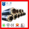 high temperature mineral wool material for steam insulation pipe