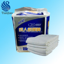 Breathable thick high quality diaper export to africa