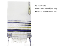 jerusalem religion jewish tallit prayer scarf cotton ethnic shawl