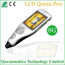 8GB capacity quran reader pen QM9200