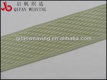 36mm knitted mattress tape binding webbing edge tape bed binding tape