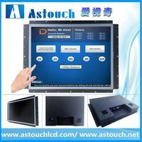 "Vending machine application frame for computer 10.4"" monitor"