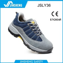 2015 CE safety shoes hill climbing safety shoes girls safety shoes