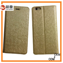 Alibaba trade assurance alibaba express 2015 Newest custom leather back cover for samsung galaxy s4