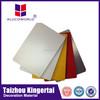 Alucoworld indoor temporary wall material 0.45 acp