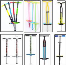 pogo stick springs/power pogo sticks/professional pogo stick for sale wholesale