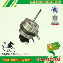 electric fan motor parts