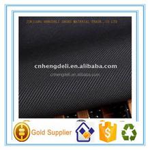 Bag Making PVC Material