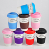 Haonai M-10551 Customized printed ceramic travel mugs with silicone lid