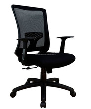 2015 Competitive Mesh Chair from ANJI XINRJIE PROFESSIOAL OFFICE CHAIR FACTORY