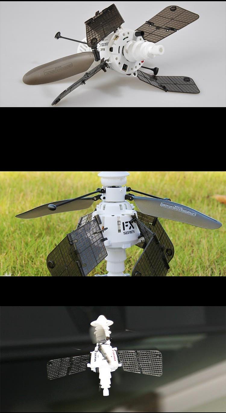 011091-Remote Control Intelligent Induction Sensing Satellite Toy Doll-2_10.JPG