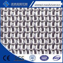 ( Trade Assurance)metal mesh curtain/metal mesh fabric/metal mesh drapery
