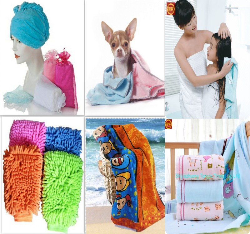 towel1_conew1.jpg