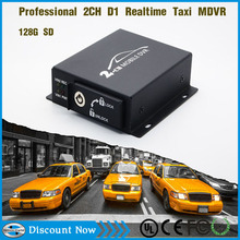"""2 Channel 1.8"""" Hard Disk Storage GPS Tracking Playback Vehicle CCTV Surveillance Mobile DVR For Bus/Taxi/Coach/Truck"""