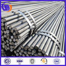 ASTM A615 BS4449 GR460 steel billets reinforcing bars