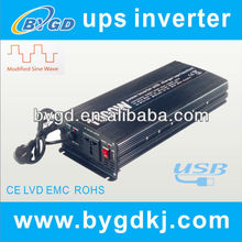 UPS solar power inverter with charger solar UPS inverter price in pakistan (PIC-1000)