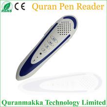 Flash 8GB Word by Word Quran Read Pen