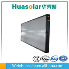 Best hot water heating flat plate solar thermal collectors