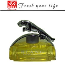 Jaguar blang car air freshener glass bottle