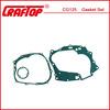 best chinese motorcycle engine gasket kit