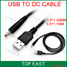 USB to DC power cable /3.5*1.35/3A current / fork /3.5*1.1/ electronic dog line 3 meters