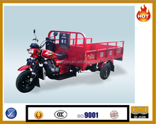 150cc air cooling ZONGSHEN engine Chinese tricycle