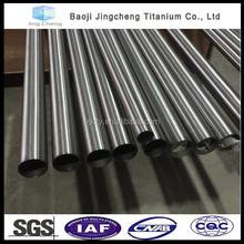 best price titanium tube for sale