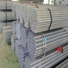tubo estructural galvanizado redondo precio