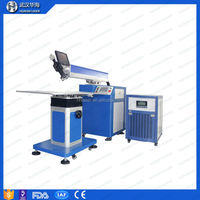 Huahai laser 200W 300W 400W channel letter laser resistance welding machine generator